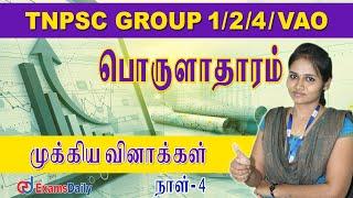 TNPSC / TNEB Assessor: Economics Important Question - Day 4   TNPSC Economics Questions and Answers
