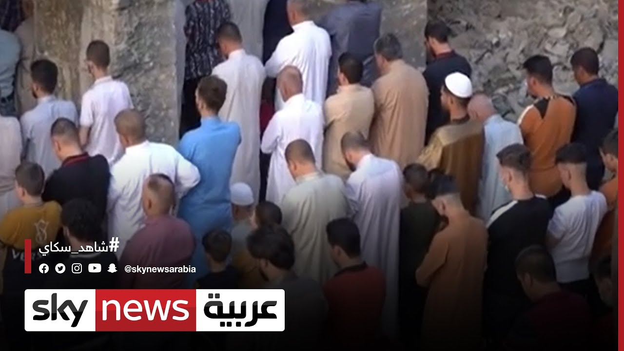 الموصليون يؤدون صلاة العيد في مسجدٍ مُدَمر  - نشر قبل 31 دقيقة