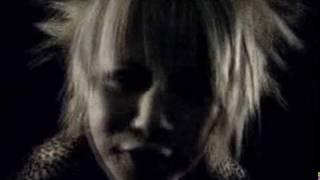 Gazette - Miseinen