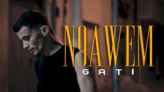 Gati - N9awem | نقاوم (Official Music Video)
