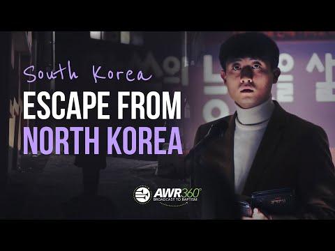 2018 AWR North Korea
