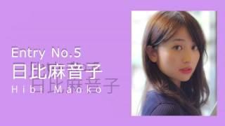 第39回ミス・ミスター青山コンテスト 2014年11月1日(土)予選 13:30開演.