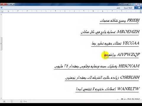Cheats Gta All كلمات سر For Android Apk Download 4