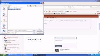 Обрезать песню онлайн(В этом видео показано как обрезать песню или другую музыку mp3 онлайн бесплатно с помощью сервиса inettools.net..., 2013-09-07T20:45:50.000Z)
