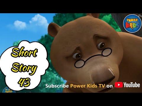 Jungle Book Short Story Part 43