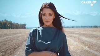 Зарина Омарова - Аяма