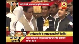 Kaun Jitega 2019: Yogi's minister Swami Prasad Maurya's son-in-law Naval Kishore joins