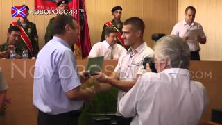 Будущие юристы ДНР