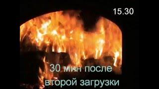 Бурый уголь в котлах НИИСТУ-5(, 2016-02-25T17:03:00.000Z)