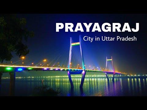 Prayagraj City    one of the largest cities in Uttar Pradesh    Allahabad city 🇮🇳