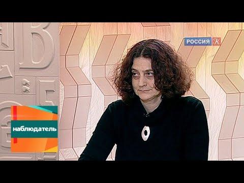 Петр Щедровицкий и Елена Якович. Эфир от 23.01.2013