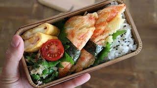 Crab Stick Tempura Bento | Nigiri Musume. Transcription of nigiricco's recipe