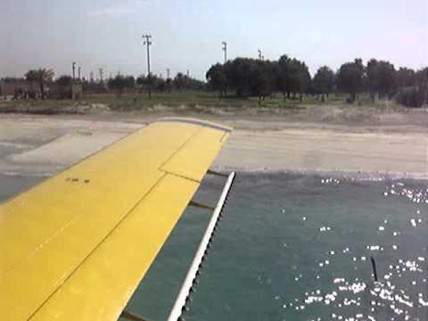 Air Tractor 802 off Ras Tanura, Saudi Arabia