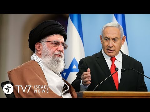 Iran Calls For Israel's Annihilation; Islamic Jihad For Jerusalem - TV7 Israel News 25.05.20