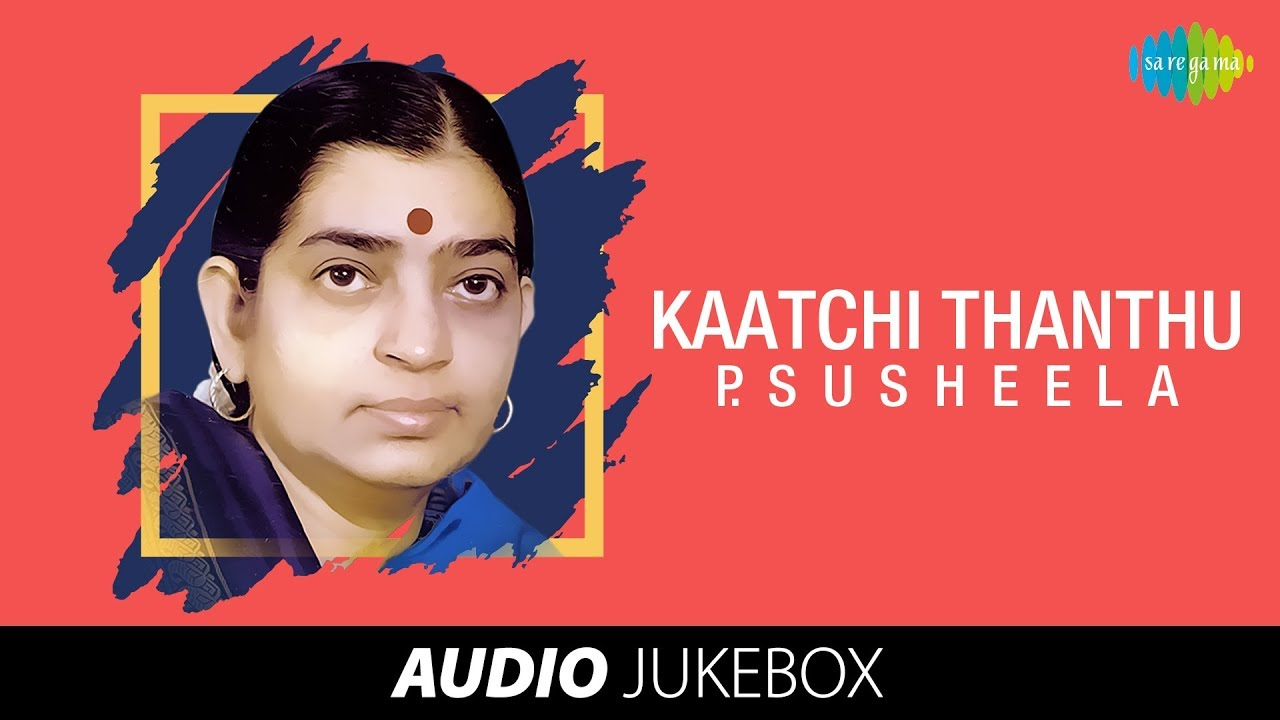 Bakthi Special Songs Download Bakthi Special Tamil MP3 Songs Tamil Songs