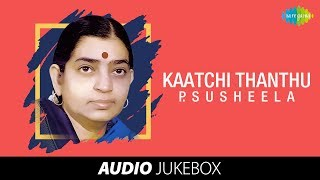 Kaatchi Thanthu song by P Susheela | Amman Devotional Songs | Tamil Devotional | Bakthi padalgal