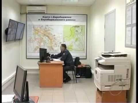 Видеонаблюдение Биробиджан и Еврейская автономная область
