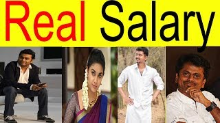 vijay sarkar movie star cast and real salary