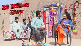 शादी के लिए लड़की ने लड़को का लिया इंटरव्यू - Funny Comedy 2018 || Matru Ki Railgadi