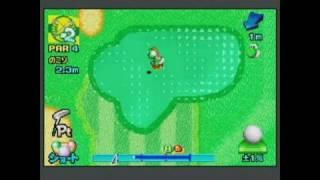 Mario Golf: Advance Tour Game Boy Gameplay_2004_04_23_2
