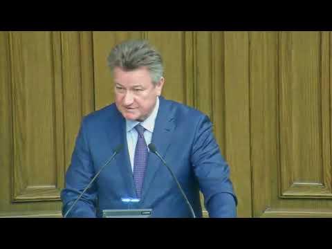 Заседание Пленума Верховного Суда РФ 10 декабря 2019 года