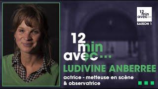 12 min avec - LUDIVINE ANBERREE
