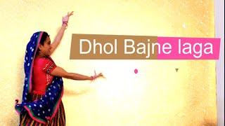 Devyani Gosavi | Dhol Bajne Laga dance cover | Virasat | Anil Kapoor | Tabu | Bollywood song