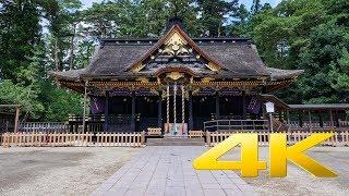 Osaki Hachimangu Shrine - Miyagi - 大崎八幡宮 - 4K Ultra HD