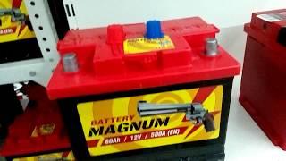 Тест акумулятора Magnum 60 а/год (500 А)