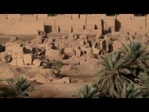 Babel Promotion | بابل بروموشن