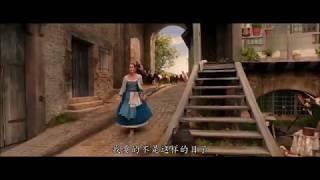 "Gambar cover ""Belle"" reprise part 1"