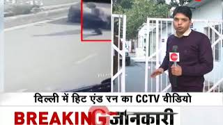 Hit and Run: DU student crashes into a 50-year-old man in his BMW