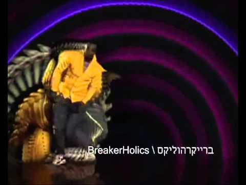 הופעות ברייקדאנס מהמובילות בישראל