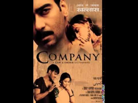Aankhon mein raho Movie  Company
