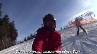 видео Тур в Буковель