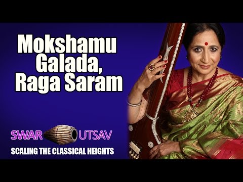 Mokshamu Galada, Raga Saram | Aruna Sairam | ( Swar Utsav 2001 - Scaling the Classical Heights )