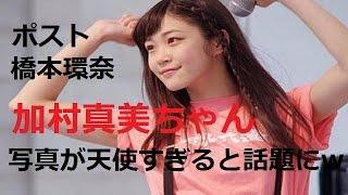 アイドルグループ・Rev. from DVLの橋本環奈や女優の有村架純など数々の...