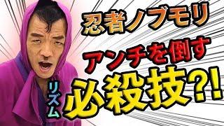 明石家電視台でイチバンおもろないYouTubeチャンネルとして紹介された問...