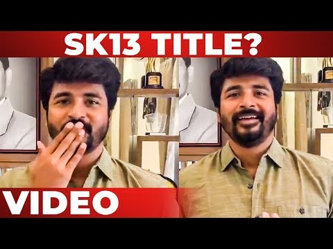 VIDEO:Sivakarthikeyan Opens Up