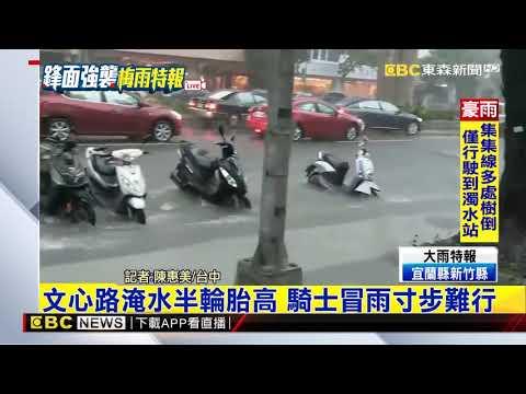 最新》豪雨炸台中 國光地下道淹水 3車進水拋錨
