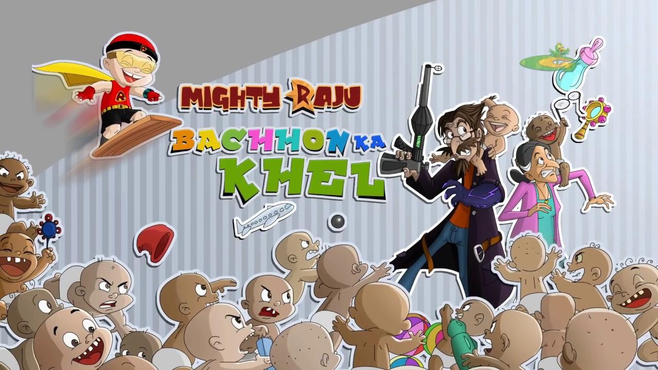 Mighty Raju - Bachhon Ka Khel Movie