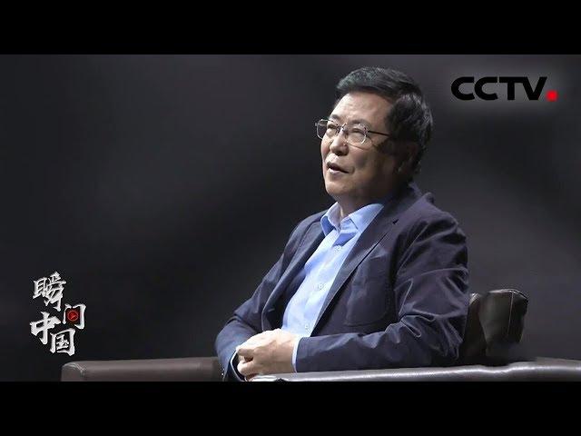 《瞬间中国》 首都医科大学附属北京同仁医院眼科中心主任:王宁利 20190521 | CCTV
