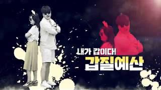 2019 #부산북구청 직원 쿨 비즈 패션쇼