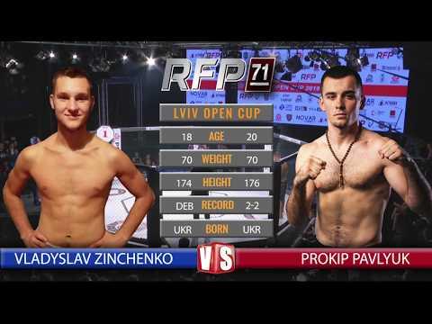 66 kg, Vladyslav Zinchenko vs Prokip Pavlyuk / RFP71- LVIV OPEN CUP 2019