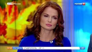 Ольга Маховская об уроках семейных ценностей в российских школах