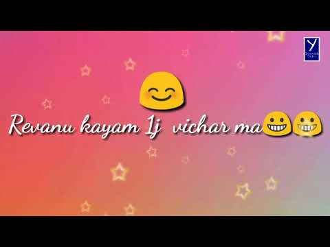 Kinjal Dave l Moj ma l WhatsApp status video