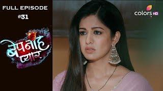 Bepanah Pyaar - 15th July 2019 - बेपनाह प्यार - Full Episode