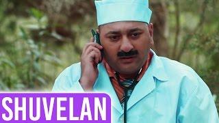 """Bozbash Pictures """"Shuvelan"""" Yeni (20.04.2017 )"""