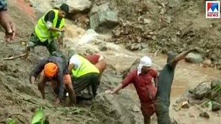 Karinchola landslide - report