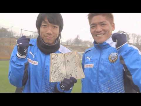 3 Tendangan dari Adegan Manga Captain Tsubasa !